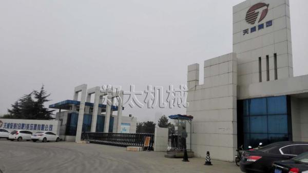 郑太机械与天威保变变压器有限公司合作