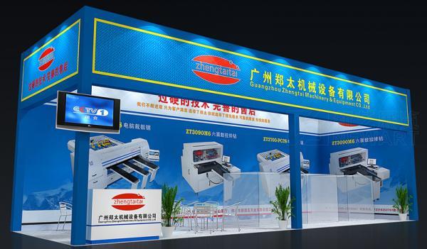 """3.28广州木工机械展,郑太机械与""""礼""""相约(展位号:S10.1B31)"""
