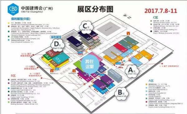 第19届中国(广州)建博会(7月8日—11日)即将闪亮登场 郑太机械邀您共享精彩